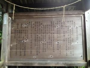 20120910-034025.jpg