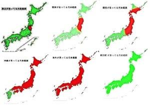 20121021-205030.jpg