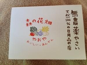 20121127-125107.jpg
