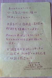 20121209-154914.jpg