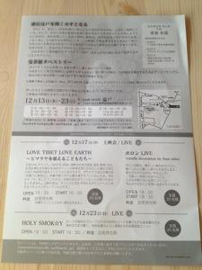 20121209-181714.jpg