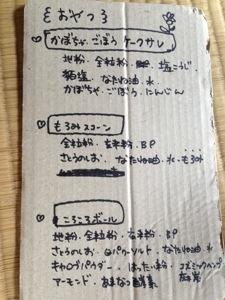 20130719-001213.jpg