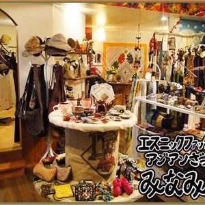 北海道∞エスニック雑貨みなみなさん∞Cibcabanの商品を取り扱っていただけることになりました♡